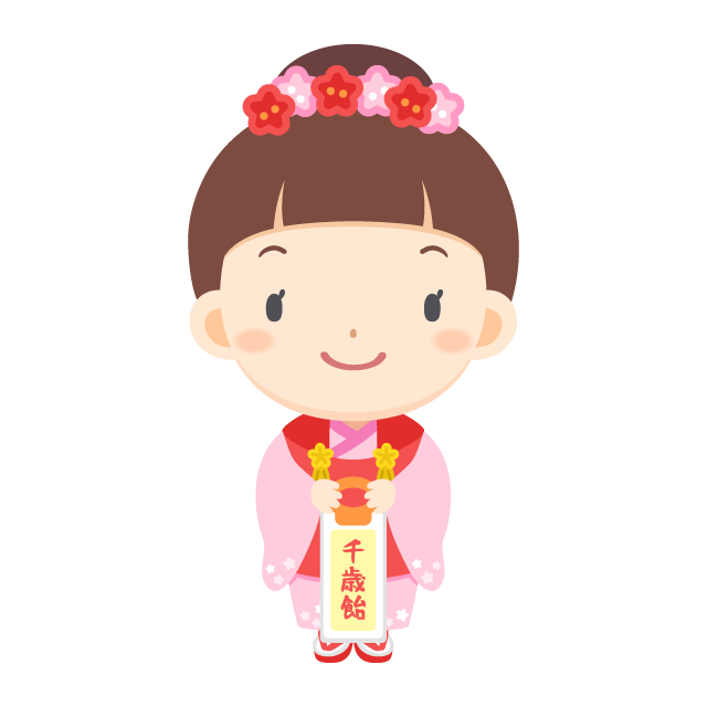七五三のお祝いで着物と被布を着た女の子の無料ベクターイラスト素材