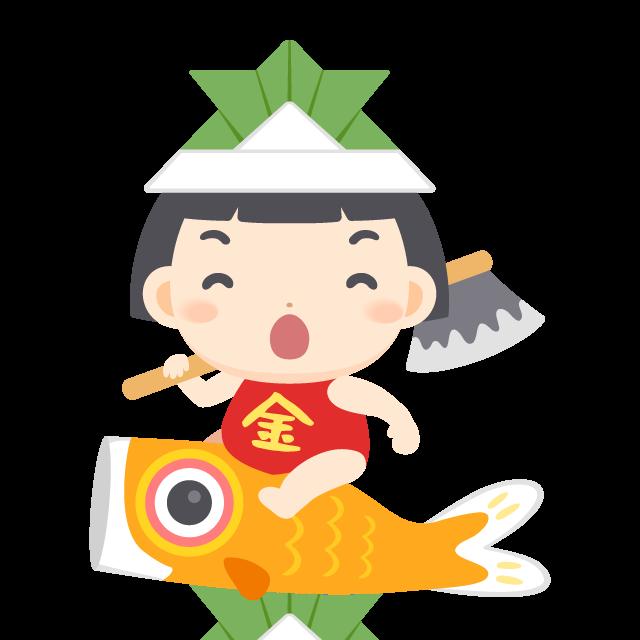 兜を被って鯉のぼりに乗る金太郎の無料ベクターイラスト素材