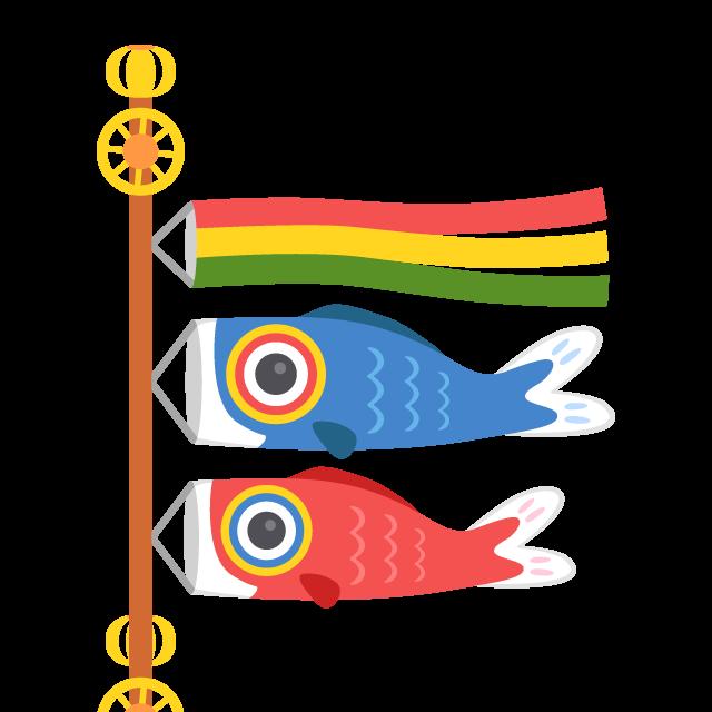 鯉のぼりの無料ベクターイラスト素材