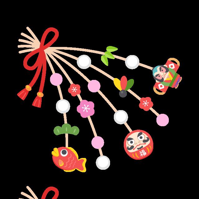 年賀状にぴったりな餅花の無料ベクターイラスト素材