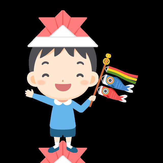 Japanese Children's Day Boy Koinobori Origami Helmet Free ...