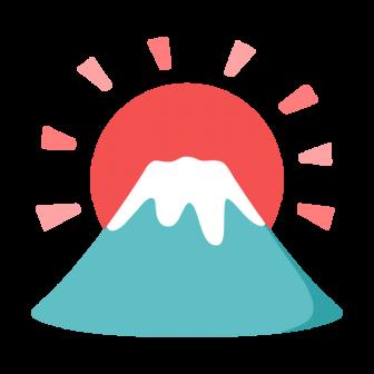 年賀状にぴったりな富士山と初日の出の無料ベクターイラスト素材