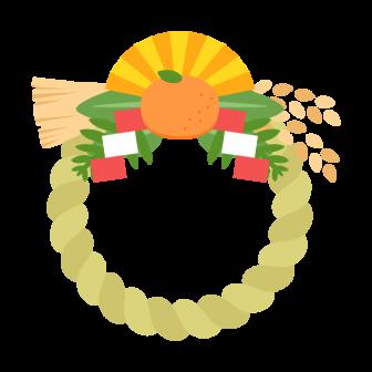 お正月に飾るしめ飾りの無料ベクターイラスト素材