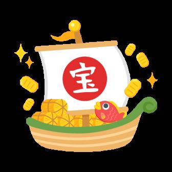 宝船(鯛・小判・米俵)の無料ベクターイラスト素材